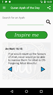 Quran Ayah of the Day (Yusuf)- screenshot thumbnail