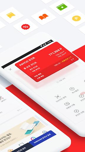 PAYCO - 페이코, 혜택까지 똑똑한 간편결제 screenshot