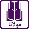 Molana | مولانا | مولوی icon