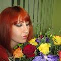 Екатерина Кузнецова