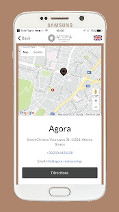 Agora Restaurant- screenshot thumbnail