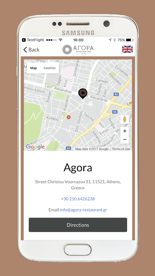 Agora Restaurant- screenshot
