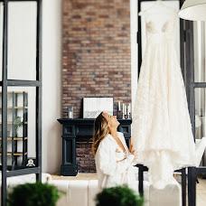 Wedding photographer Zhenya Garton (Garton). Photo of 27.07.2018