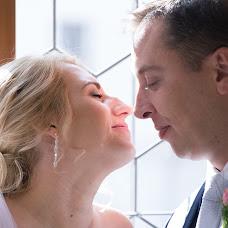 Весільний фотограф Marek Singr (fotosingr). Фотографія від 06.11.2018