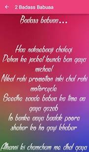 Lyrics of Bareilly Ki Barfi - náhled