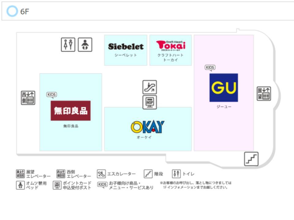 B060.【アルカキット錦糸町】6Fフロアガイド171114版.jpg