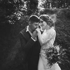 Wedding photographer Yana Krutko (YanaKrutko18). Photo of 17.06.2018