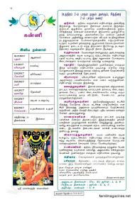 Kumudam Jothidam Raasi Palan - 31-5-2017 to 6-6-2017
