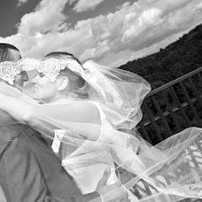 Wedding photographer Katarzyna Fręchowicz (demiartPl). Photo of 06.03.2018