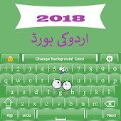 Urdu English Latest  Keyboard 2019 Android APK Download Free By ABN TECH