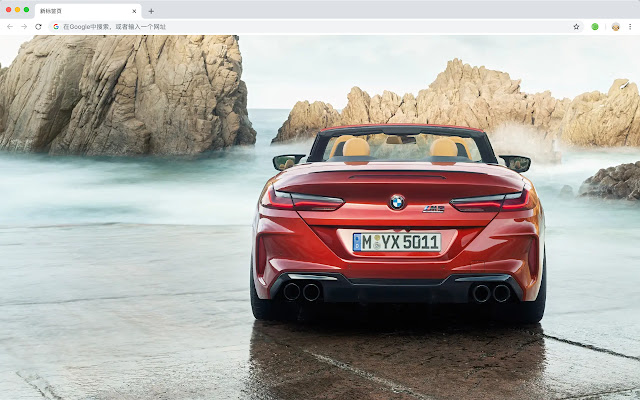 BMW m8 New Tab & Wallpapers Collection