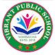 Vibrant Public School Download for PC Windows 10/8/7