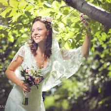 Wedding photographer Kirill Pavlov (pavlovkirill). Photo of 25.06.2014