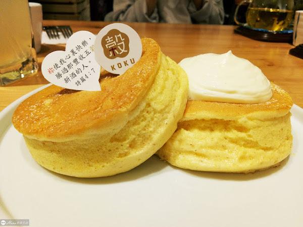 KOKU café 榖珈琲 | 現點現做高人氣舒芙蕾鬆餅 蓬厚鬆軟 濕潤綿密 雞蛋香氣十足