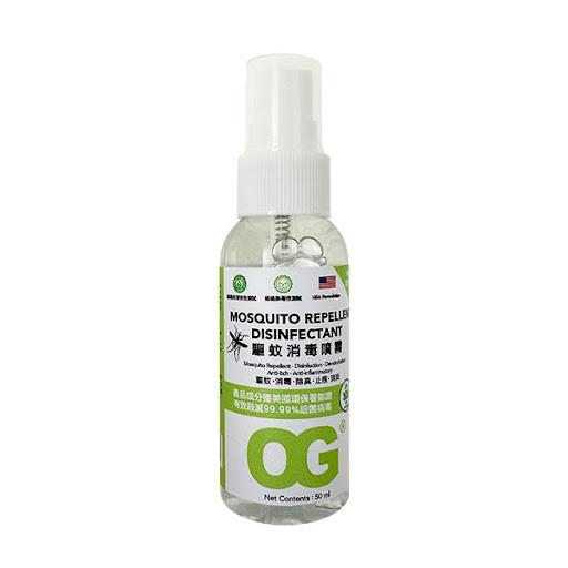 OG - 驅蚊消毒噴霧 50毫升