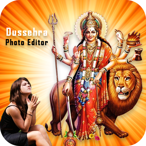 Dussehra Photo Frame