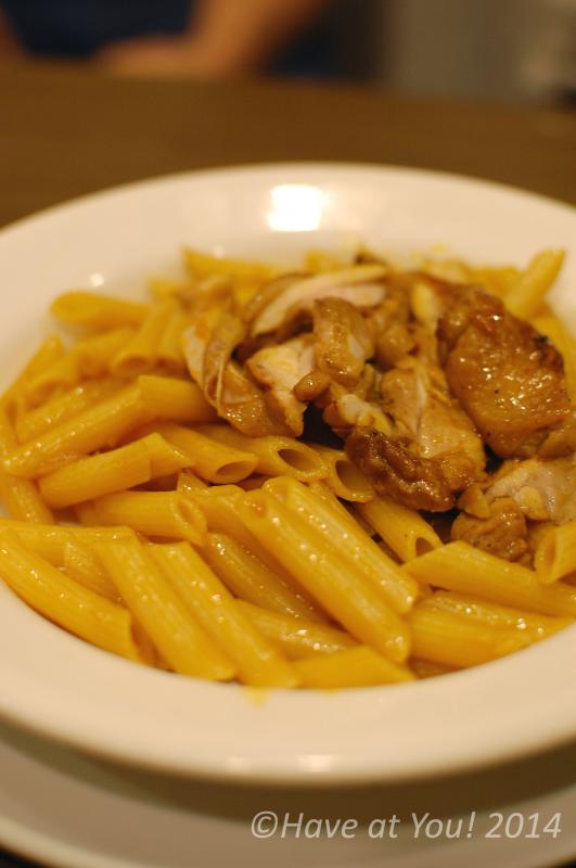 penne inasal