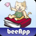 beeApp 図書委員 icon