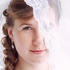 Wedding photographer Darya Pachina (pachinadasha). Photo of 28.07.2017
