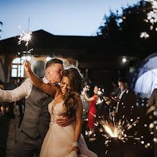 Wedding photographer Natalya Tamenceva (tamenseva). Photo of 08.11.2018