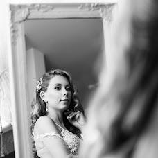Wedding photographer Elena Kostkevich (Kostkevich). Photo of 08.11.2018
