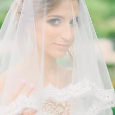 Wedding photographer Mariya Aprelskaya (MaryKap). Photo of 16.09.2017