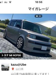 bB NCP30 のカスタム事例画像 kazu@Ubeさんの2018年08月09日19:14の投稿