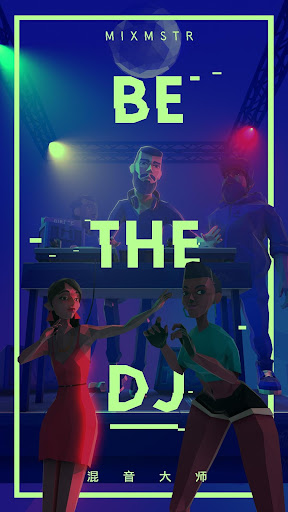 MIXMSTR - Be the DJ  captures d'u00e9cran 1