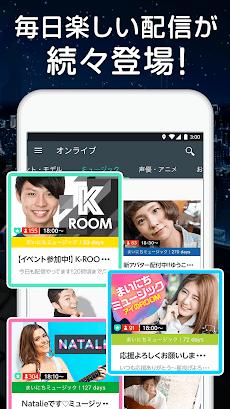 SHOWROOM - 無料で配信と視聴ができるショールームのおすすめ画像5
