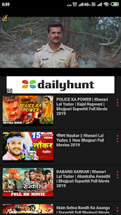 Bhojpuri Movies App Download For Android 6