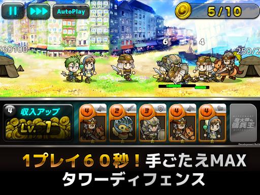 u9b54u5927u9678u306eu50adu5175u738bu3010u3084u308au8fbcu307fu7cfbu30bfu30efu30fcu30c7u30a3u30d5u30a7u30f3u30b9RPGu3011  screenshots 15