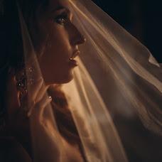Wedding photographer Stas Khara (staskhara). Photo of 06.09.2018