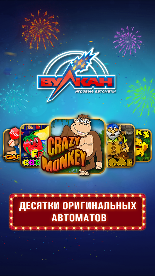 Azart mobi игровые автоматы - игровые автоматы синоним