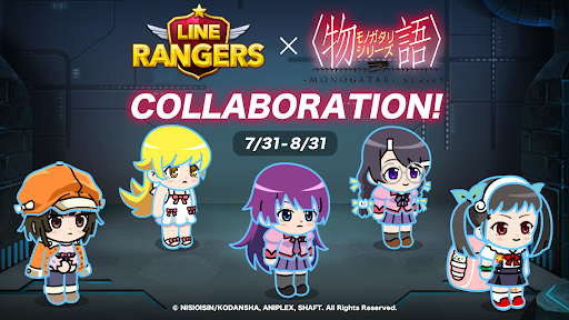 LINE Rangers - a tower defense RPG w/Brown & Cony! Apk 1