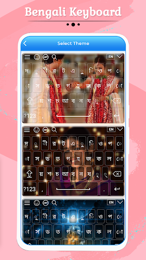 Bengali Keyboard screenshots 5