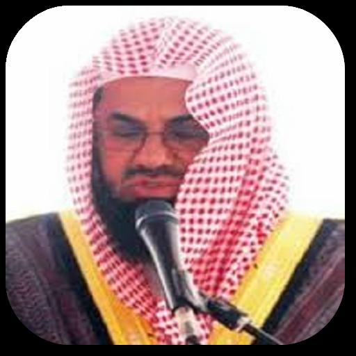 Sheikh Shuraim Quran Offline