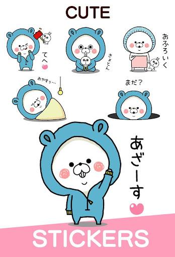 Kumanouchi Stickers Free tttan