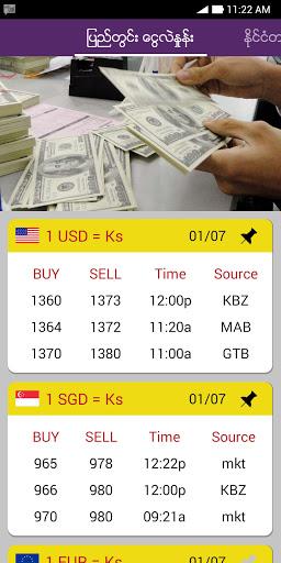 sm3 DIR 6.0.0904 Screenshots 7