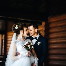 Wedding photographer Aleksandr Tavkin (tavk1n). Photo of 05.06.2018