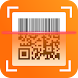 QR コード リーダー そして スキャナー: バーコード スキャナー 無料