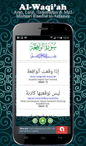 Download Surat Al Waqiah Mp3 On Pc Mac With Appkiwi Apk