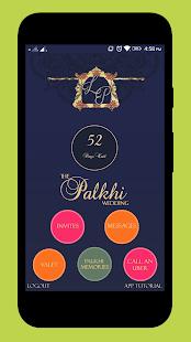 Palkhi - náhled