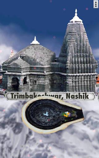 4D Shiv 12 Jyotirlinga Darshan