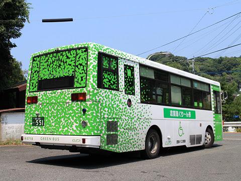 西鉄バス宗像「志賀島ぐりーん」 5718 リア