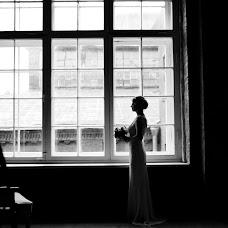 Wedding photographer Yuliya Talan (talan). Photo of 23.01.2016
