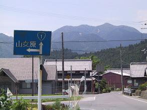 Photo: 笹路から高畑山