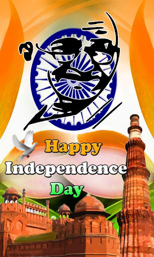 Independence Day LWP