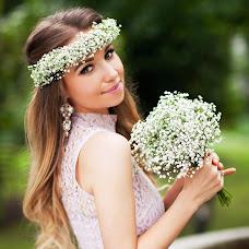 Wedding photographer Darya Zhuravel (zhuravelka). Photo of 10.11.2017