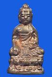 พระกริ่งวัดเซียนฮุดยี่(วัดเทพพุทธาราม) ชลบุรี สร้างปี12 เจ้าคุณนรฯอธิฐานจิต