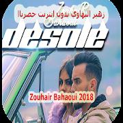 اغاني زهير بهاوي بدون نت 2018 - zouhair bahaoui APK